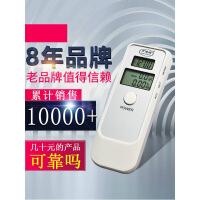 六一儿童节520万鸿瑞酒精测试仪吹气式专用高精度警防查酒驾吹检测家用测量度计520礼物母亲节 图片色