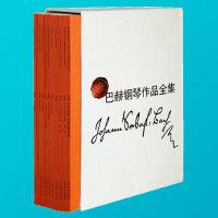 现货正版 巴赫钢琴作品全集 套装共12册 中英对照 大字音符版 巴赫前奏曲赋格英国组曲法国组曲平均律乐谱曲集练习曲教材