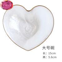 日式创意玻璃爱心小碗 个性边甜品碗 INS网红水杯家用银耳燕窝碗
