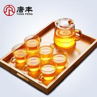 唐丰会客玻璃茶具小套日式家用客厅简易条纹透明泡茶壶功夫茶整套