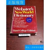 【二手旧书9成新】webster s newworld dictionary colle edition有扣手【韦氏新