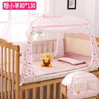 宝宝床婴儿蚊帐罩儿童床蒙古包蚊帐小孩蚊帐有底带支架