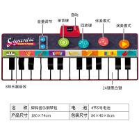 【品质精选】黑科技产品跳舞脚踏电子琴脚踩钢琴毯孩幼儿童宝宝早教生日礼物音乐玩具