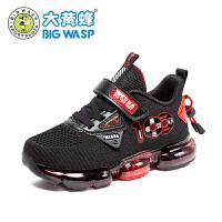【1件5折价:159元】大黄蜂童鞋 男童运动鞋2021新款春季跑鞋休闲中大童气垫儿童鞋子