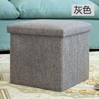 收纳凳子储物凳可坐沙发小凳子家用时尚创意收纳箱神器换鞋凳