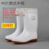 食品工厂卫生靴中高筒白色雨鞋水靴男女低帮厨师工作胶鞋 9921男加棉款 建议加大一码