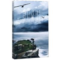 复旦诗选 2017:风暴招待 9787537857338