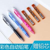 日本PILOT百乐彩色杆自动铅笔0.5小学生女儿童小清新活动铅带橡皮擦头HRG-10R