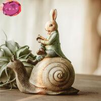 坐在蜗牛上看书比伯兔子摆件 家居饰品 美式树脂客厅工艺品 兔子坐蜗牛看书