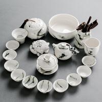 【好店】【好店】功夫茶具套装家用简约手绘茶壶泡茶器盖碗水墨白瓷青花瓷整套茶杯
