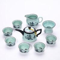 【好店】【好店】ronkin 陶瓷功夫茶具整套盖碗茶壶茶杯套装家用龙泉青瓷泡茶器 10件
