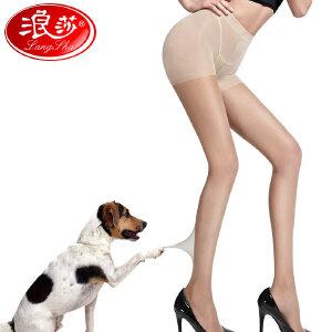 【全店满200减110】5条浪莎丝袜连裤袜女士耐穿超薄款防勾丝不加档黑肉透明丝袜彩色美腿显瘦丝袜子