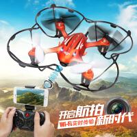 有摄像头的无人机拍照飞机专业小型迷你手机WIFI实时航拍四轴飞行器2.4G遥控直升画面图传 橙色【手机实时航拍】
