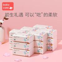 babycare婴儿云柔巾新生儿超柔纸巾宝宝保湿纸巾抽纸108抽*18包