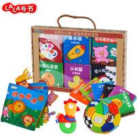 拉拉布书婴幼儿益智玩具启蒙与认知宝宝早教手掌书6本礼盒套装