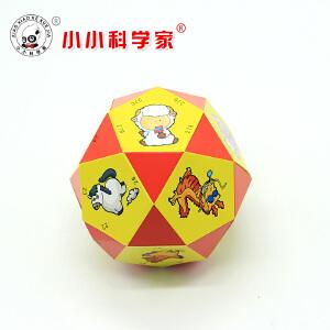席德STEAM中小学生科学实验多边角球材料包拼插绘制益智模型