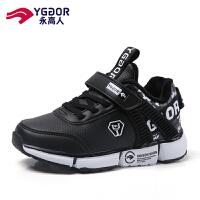 永高人童鞋男童运动鞋2019冬季款舒适防滑中大童休闲跑步儿童鞋