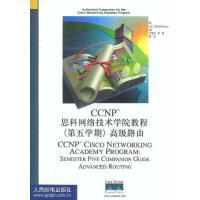 【二手旧书九成新】CP思科网络技术学院教程第五学期路由麦格雷戈