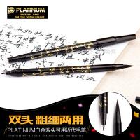 白金双头近代毛笔 书法秀丽笔软头科学毛笔签字笔中楷小楷CFW-300