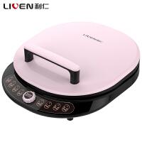 利仁(Liven)LR-X3008电饼铛双面加热加深家用全自动饼档煎烙饼锅