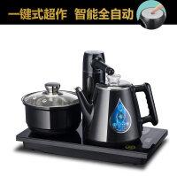 【新品】全自动电热烧水壶一体功夫茶具套装家用抽水泡茶壶智能电陶炉 茶享 包胶三合一套组(经典黑色)
