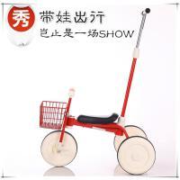 二代无印儿童三轮车超轻便携1-4岁宝宝脚踏自行车遛娃简易手推车