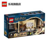 LEGO乐高积木 哈利波特系列76386 复方汤剂之祸 儿童玩具男孩女孩生日礼物