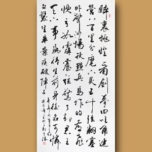 中国书画家协会会员、著名书画家孙金库先生作品――破阵子69*138
