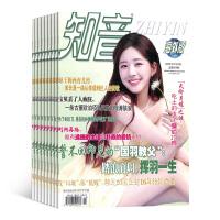 知音海外版杂志 新闻纪实期刊图书2021年7月起订阅 杂志铺 全年订阅 杂志订阅