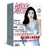 知音海外版杂志 新闻纪实期刊图书2020年一月起订阅 杂志铺 全年订阅 杂志订阅