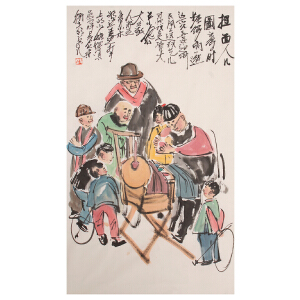 马海方《捏面人图》人物 大尺幅 国画 精品 装饰 送人字画的佳品
