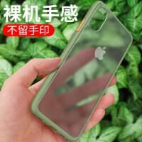 苹果x手机壳iphonex透明磨砂iPhone 11pro max撞色轻薄网红xr简约max全包6s防摔7plus抖音6