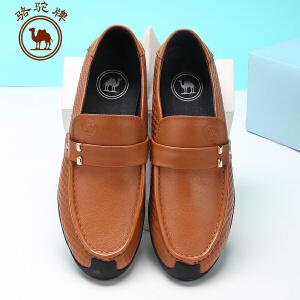骆驼牌 春季新款日常休闲乐福鞋套脚休闲男鞋子 耐磨低帮皮鞋