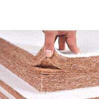 椰棕床垫棕垫定做1.8m床2儿童1双人1.5米1.2薄偏硬学生宿舍定制