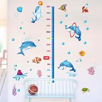 海豚身高贴可移除墙贴儿童房过道玄关幼儿园防水贴画宝宝量身高尺 海豚身高贴 特大