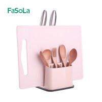 FaSoLa 筷子架 多功能厨房置物架沥水架汤勺锅盖架刀具砧板筷子筒 茱萸粉