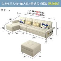 北欧沙发床可折叠拆洗小户型客厅组合转角多功能储物两用布艺沙发 1.5米-1.8米