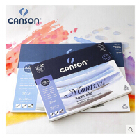 法国CANSON康颂梦法儿水彩本 300g 进口水彩纸 水彩写生画薄 12页 19*24
