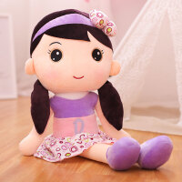 菲儿布娃娃毛绒玩具公仔萌女孩公主睡觉抱可爱女生儿童玩偶 紫罗兰 紫色