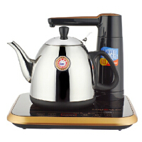 金灶 G-50A自吸式电热水壶自动上水加水电茶壶不锈钢茶具