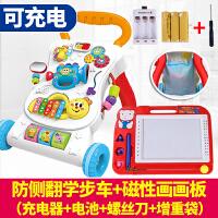 婴儿童宝宝学步车手推车玩具6-18个月平衡车可调速防侧翻助步车