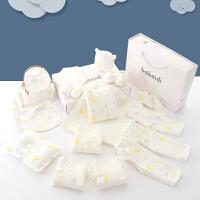 夏季礼物婴儿初生满月宝宝用品婴儿衣服棉婴儿礼盒春秋套装