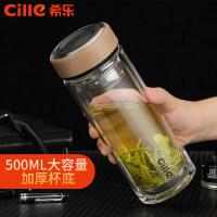 希乐双层玻璃杯隔热家用过滤泡茶杯便携杯子带盖男士办公室水杯