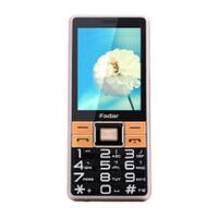 Fadar/锋达通 C600 电信CDMA天翼老人机 大字体 老人手机 大电量