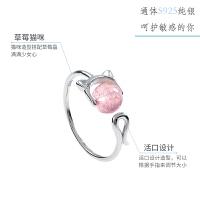 925银戒指女 可爱创意猫咪草莓晶少女心ins日韩学生开口食指戒 草莓晶猫咪戒指 银饰