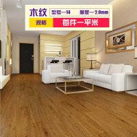 自贴pvc地板贴家用地板革地板纸加厚耐磨地胶塑料地板贴纸情人节礼物 木纹14/2.0毫米
