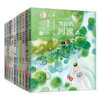 曹文轩纯美桥梁书(套装共10册)