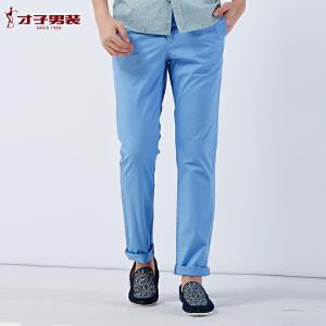 【包邮】才子男装(TRIES)休闲裤 男士薄款纯色青春时尚休闲裤六色可选