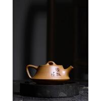 宜兴紫砂壶 手工原矿老段泥石瓢壶 功夫小泡茶壶茶具家用套装 图片色