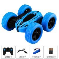 无线遥控汽车越野车玩具男孩充电动翻斗车特技翻滚车儿童